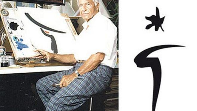 Il disegno di moda diventa arte: omaggio a Gruau
